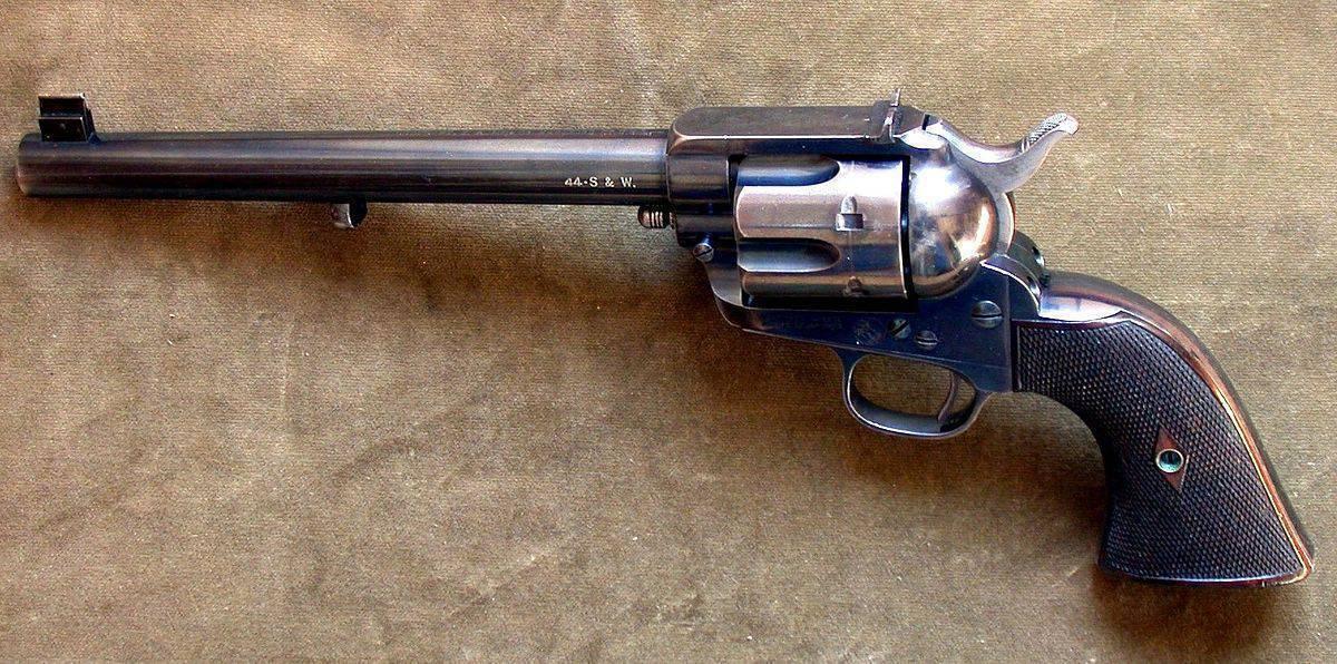 1200px-Colt_Flat_Top_Target