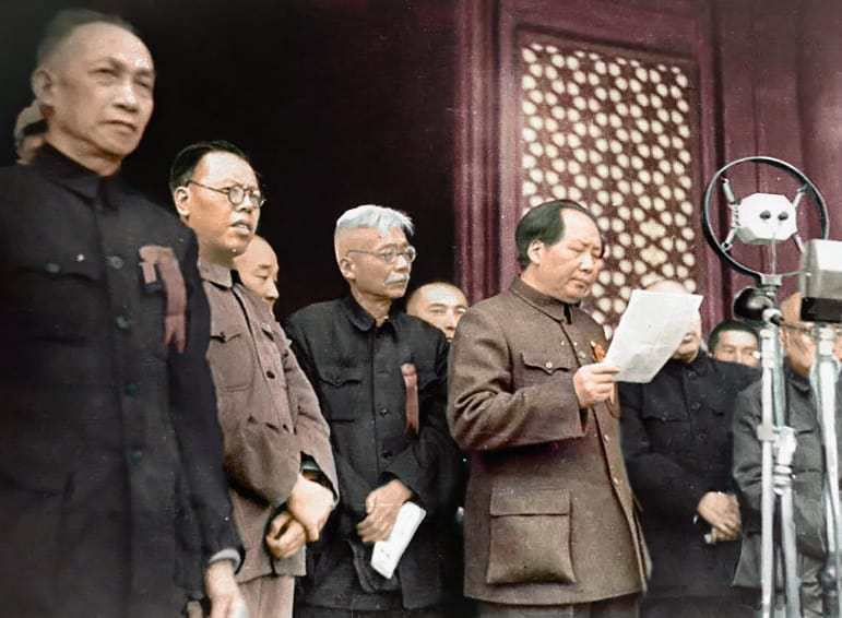 Mao_Proclaiming_New_China