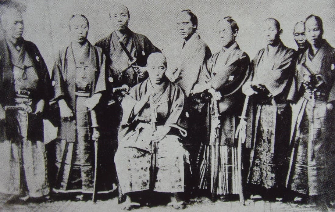 FirstJapaneseMission