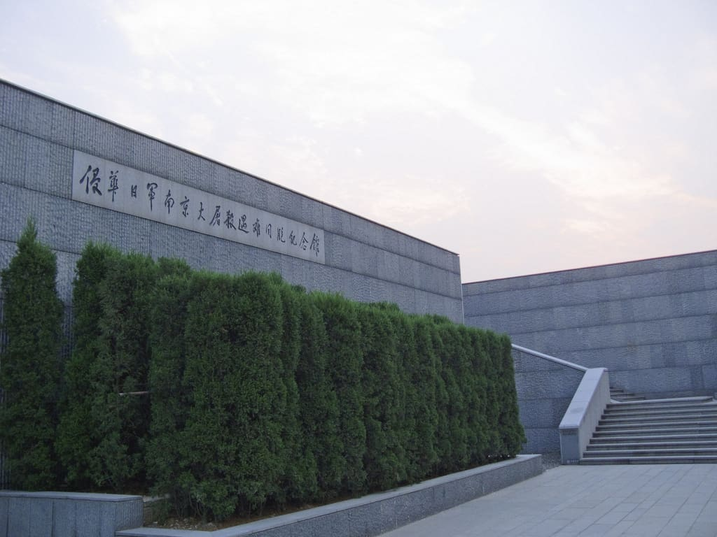 Entrance_of_Nanjing_massacre_memorial