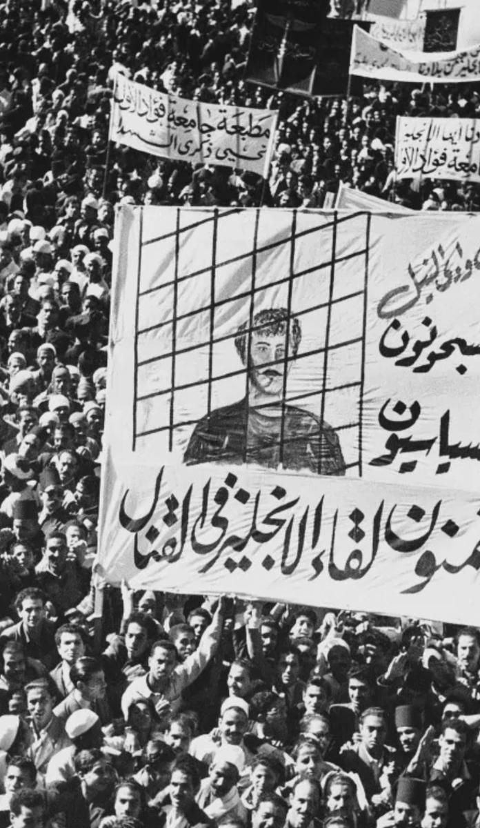Stunning Photographs of Egypt's July 23 Revolution
