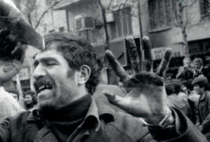 16 Facts About the Iranian Revolution and How it Changed World History
